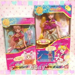 Bandai Sailor Moon Super Chibi Moon talk Figure Doll collection set Very Rare