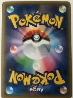 Galarian Articuno V Zapdos V Moltres V SR 074 076 078/070 s5 Pokemon Card NM Set