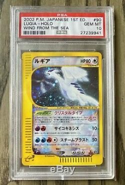 PSA 10 Japanese 1st Edition Crystal Pokemon Set Charizard Celebi Lugia Ho-Oh