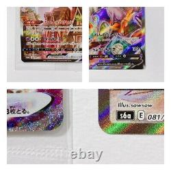 Pokemon Card Eevee Heroes Espeon Vmax S6a 189/S-P Espeon V 081/069 SA SR Set