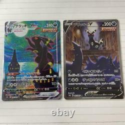Pokemon Card Eevee Heroes Umbreon Vmax S6a 095/069 Umbreon V 085/069 SA SR Set