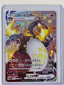 Pokemon Card Game Charizard V SSR and VMAX SSR Set Sword & Shield Shiny Star V