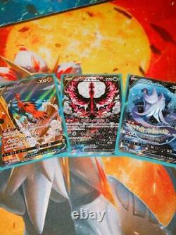Pokemon Card Matchless Fighter Galar Moltres Zapdos Articuno V SpecialArt SR Set
