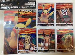 Pokemon Card Munch The Scream Mimikyu Eevee Psyduck Rowlet Japanese set
