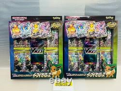 Pokemon Card Sword Shield Vmax Special Set Eevee Heroes Japanese 2P New FedExDHL