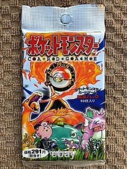 Pokemon Japanese Sealed Booster Pack Base Set Super Rare