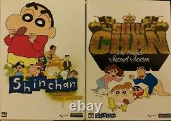 Shin Chan Seasons 1 & 2 DVD (4-Discs) Super Rare Set Good Condition free shpg