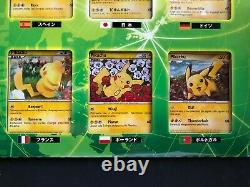 Super Rare Limited Color Pikachu World Collection 9 Card set Pokemon Card