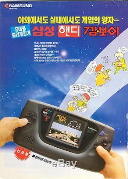 Super Rare Samsung SEGA Handy Gamboy & TV Tuner Set Korean Version Game Gear