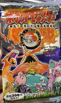 Un- Punched POKEMON JAPANESE SEALED BOOSTER PACK BASE SET SUPER RARE 16+ Grams